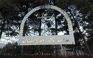 Principal Seat Quetta